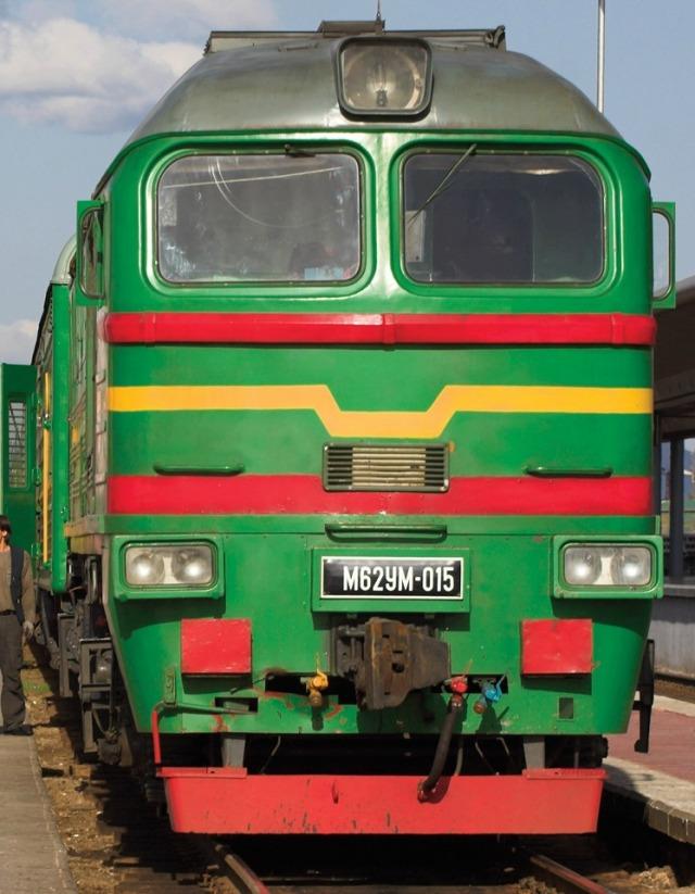 MONGOLIA, Ulaanbaatar, Railway station