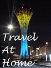 Travelathome